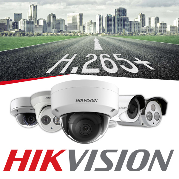 Hikvision 5MP Digital IP CCTV System