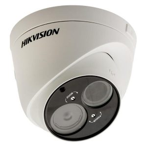 Hikvision Turbo HD Varifocal